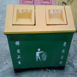 垃圾箱 户外垃圾箱 新材垃圾桶 无极玻璃钢垃圾箱 果皮箱 批发