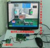 嵌入式工控機,無風扇嵌入式工控機,MiniVGA 工控機,廣州易顯mini工控機