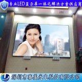 深圳泰美室內P3全綵會議室酒店led顯示屏