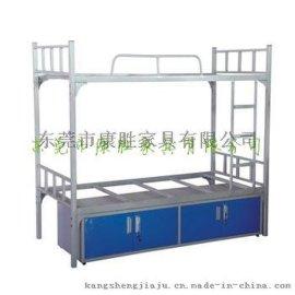上下两层铁床-越秀双层铁床-广州宿舍铁床一套多少钱
