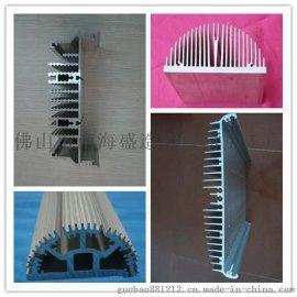 盛造专业供应大功率LED路灯铝合金散热器,大截面路灯外壳铝型材
