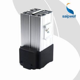 【赛普直销】HGL046风机加热器 300W空气加热器 工业电加热器