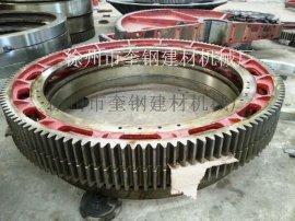 2.0米复合肥转鼓造粒机大齿轮