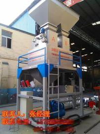 陕西煤炭定量包装秤/颗粒碳38块灌装机