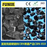 CBN-810 CBN單晶 黑色不規則形狀的立方氮化硼,中等強度CBN磨料,銳角突出的立方氮化硼單晶