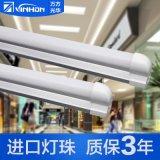 vinhont8led日光灯管1.2米t5t8一体化led日光灯管led人体红外感应灯管