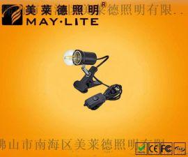 可替换光源工作夹灯系列        ML-J701