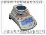 承德东海供应PMB202型水分测定仪