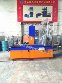 25t上压鄂式平板硫化机 鄂式轮流交替硫化型热压硫化机 上压式平板硫化机
