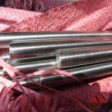 SUS310S不锈钢棒供应商 优质耐腐蚀耐高温不锈钢棒