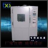 BXW-1101  耐黄老化试验机