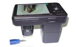 艾尼提数码显微镜MSV500UV/IR紫白、红白双光显微镜