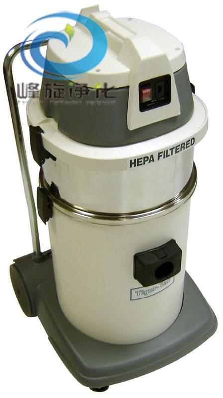 AS-400無塵室專用吸塵器
