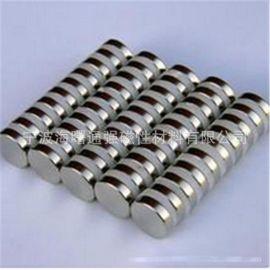 厂家供应稀土烧结钕铁硼**强力圆形径向益智开发磁力片玩具磁铁