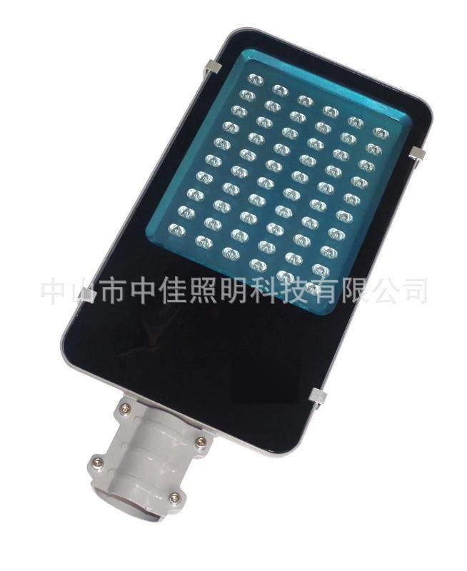 批发led路灯头外壳60W100W150W金豆路灯套件压铸单颗贴片路灯外壳
