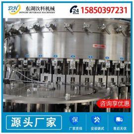 矿泉水生产线全自动三合一含气饮料灌装机碳酸饮料灌装机械生产线