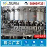 礦泉水生產線全自動三合一含氣飲料灌裝機碳酸飲料灌裝機械生產線