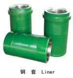 青州泥浆泵用 缸套