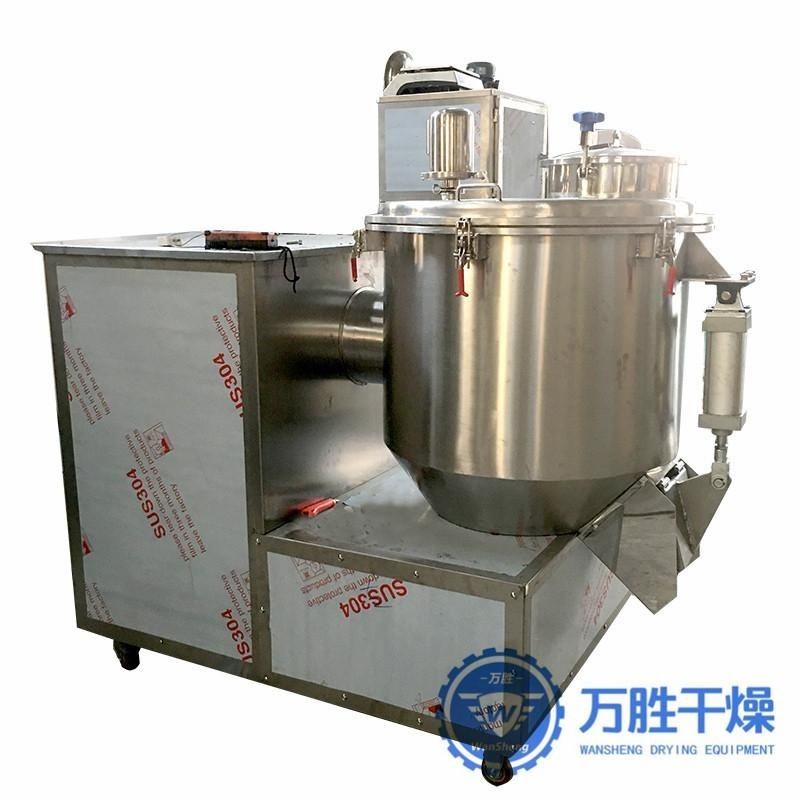 实验室高速混合机塑料粉末搅拌机食品高速混合机制药高速搅拌机
