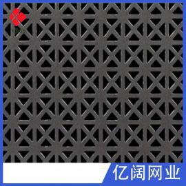 厂家直销镀锌冲孔网带圆孔网眼板冲孔铁板过滤筛板金属装饰冲孔板