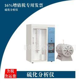 硫化分析仪 微机高速硫化分析仪 碳硫元素分析仪