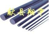 碳纖維棒/環氧棒/碳纖維管