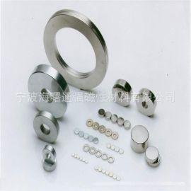 厂家直销 钕铁硼磁铁 强磁 钐钴磁铁 耐高温磁铁 稀土永磁