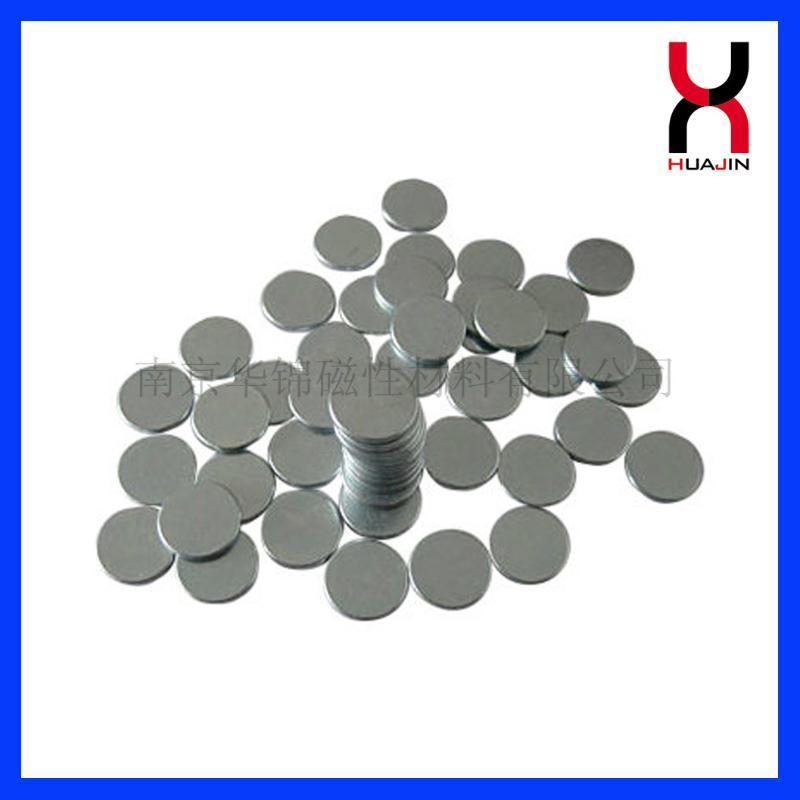 高性能音响磁铁,扬声器磁钢,喇叭片,强磁受话器磁钢