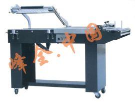 L型手动封切包装机,L型封口机(FQ-5545)