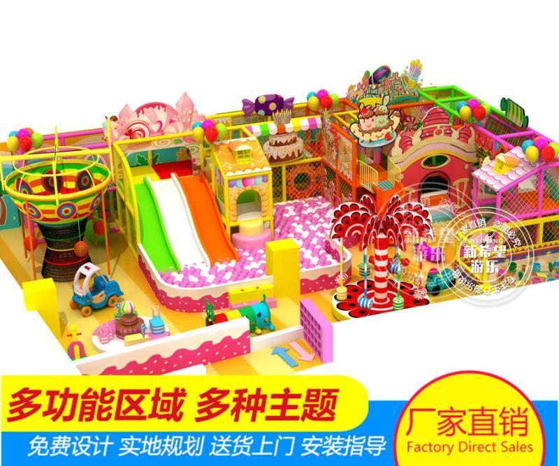 糖果風淘氣堡設備 網紅蹦牀蜘蛛牆 室內兒童遊樂園 大型遊樂設施