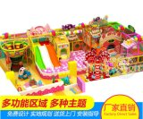 糖果风淘气堡设备 网红蹦床蜘蛛墙 室内儿童游乐园 大型游乐设施