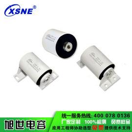 高频谐振电容器CRA 0.25uF~1uF/1000V