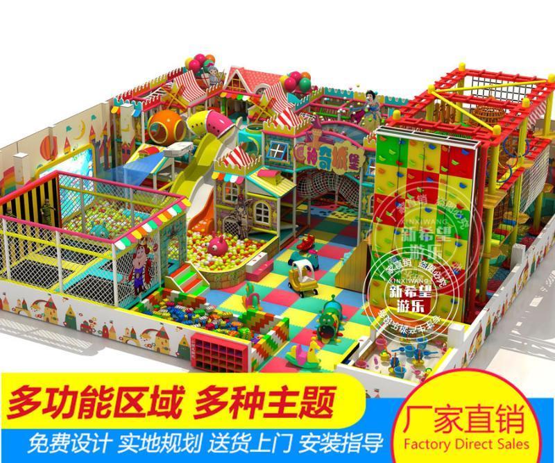 淘氣堡拓展設備 室內小型EPP積木城堡 遊樂設備