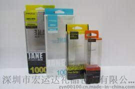 透明包装盒PVC生产厂家深圳宏运达