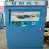 盧比奧LUBIO-S24小時智慧高壓自助洗車機深圳工廠
