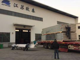 供应苏州中空玻镁板,中空玻镁机制板,玻镁彩钢板