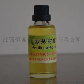大量供应紫苏籽油