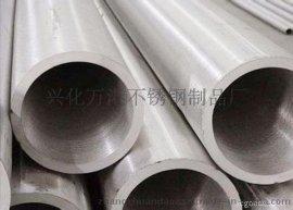 316L不锈钢白钢管 大口径不锈钢圆管批发