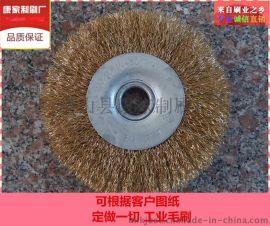 钢丝轮刷 钢丝板刷 抛光除锈球 除油污刷 电机刷 工业刷 抛光刷