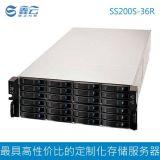 高性能定製化網路存儲伺服器 鑫雲SS200S-36R 36盤位存儲伺服器