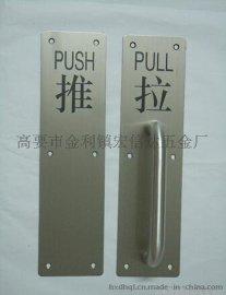 坚的稳 JDW 100*300mm 不锈钢防火推拉板