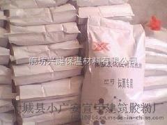 包头保温砂浆专用可分散乳胶粉