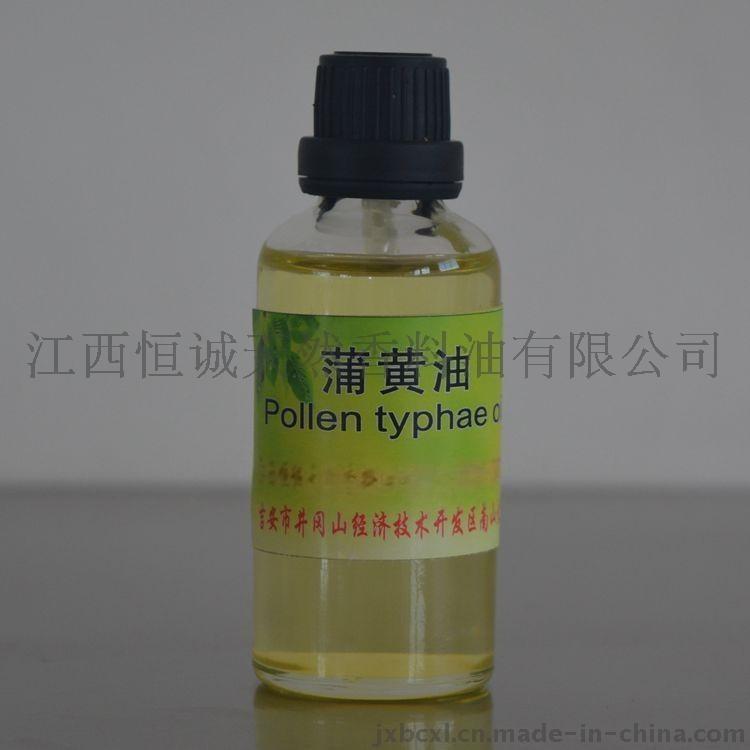 生产纯天然植物提取 蒲黄油
