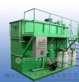 气浮设备工业废水处理设备生产厂家