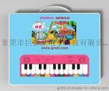 巨妙立 grelii GWL-ED211B兒童啓蒙精裝版玩具-音樂電子琴-系列2