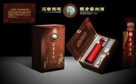 酒盒包装生产厂家|酒盒包装设计|木制包装盒生产厂家