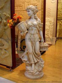 欧式砂岩家居人物女性摆设展览雕塑定做厂家
