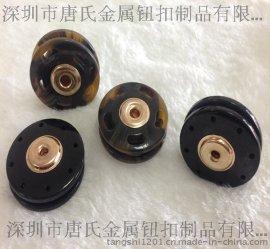 唐氏钮扣TS品牌一站式供应树脂材质子母按扣