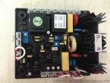 EA63-7D发电机自动电压调节器