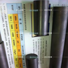 山特维克钨钢H10F毛坯4*310钨钢精磨棒